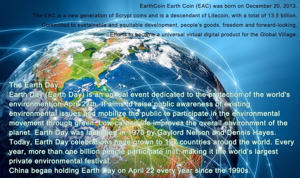 The Earth Day 地球日每年的4月22日EarthCoin地球币02